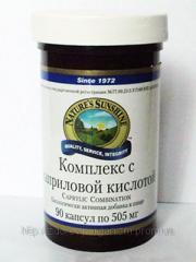 Complex with caprylic acid