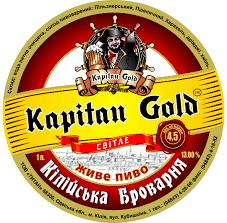 Beer in kega, beer kegovy