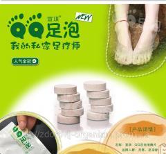 Турмалиновые шипучие таблетки для ванны ног...