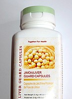 Capsules Protection of a liver Lecithin, Century