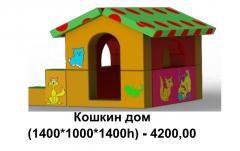 Детские домики Модульные Мягкие