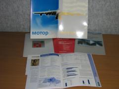 Brochures, catalogs, booklets