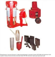 Equipment and spare parts boring and oil and gas