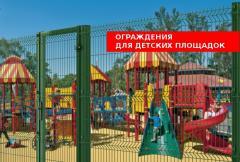 Панельный забор из сетки для детского садика