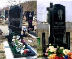 Памятники комбинированные