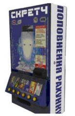 Автомат по продаже карточек пополнения счета АТ