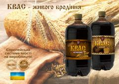 Kvass Grain Barrel