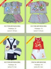 Детская одежда Деми
