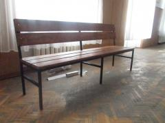 Скамейка садово-парковая СП—0200