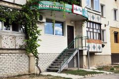 Computers Interplus Armyansk Crimea