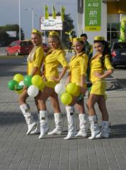 Promo-odezhda