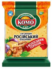 Cheese Russian with KOMO n