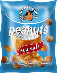 Salted pean