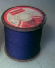 PEShO wire