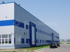 BMZ: warehouses, production and malls
