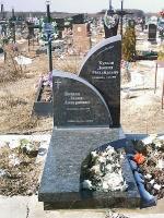 Памятники и украшения надгробные из камня