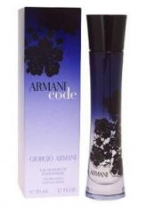 ARMANI CODE FOR WOMEN EDP 75 ml spray