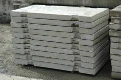 1 p-18-18-30/range road concrete/1750 x 1750 x 160