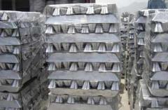 Алюминиевая чушка АВ87, АК5М2, АК7,