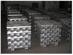 Aluminium ingot AK7p