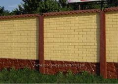 Забор из бетона в Полтаве