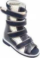 Обувь для детей с ДЦП 09-008-1