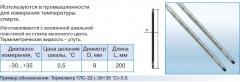 Термометр лабораторный ТЛС-22, ТУ У 33.2-14307481-035:2005