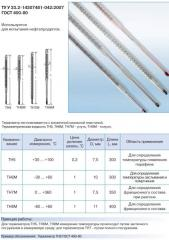 Thermometers for tests of TN oil products (TH5, TH6M, TH7M, TH8M), TU U 33.2-14307481-042:2007, GOST 400-80