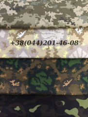 Fabric of costume camouflage, 100% cotton, about
