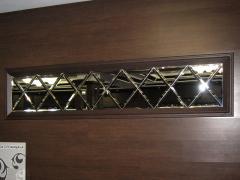 Mirror tile