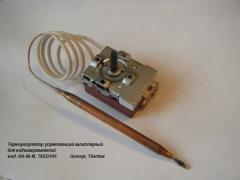 Temperature regulator for a water heater, Gorenje,