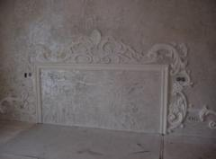 To buy reliefs under the order reliefs sale, to