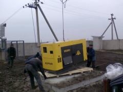 Diesel generator, power plant of KDA45SSTO3