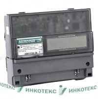 The electric power meter is three-phase, active