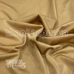 Bifleks (beige)
