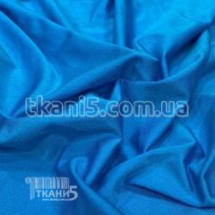 Bifleks (it is dark - blue)