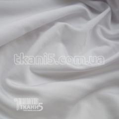 Bifleks (white)