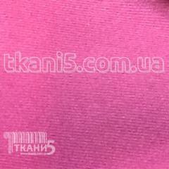 Bifleks (pink)