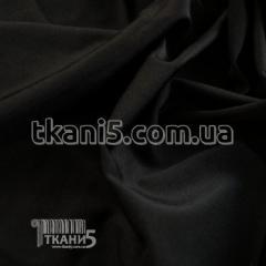 Bifleks (black)