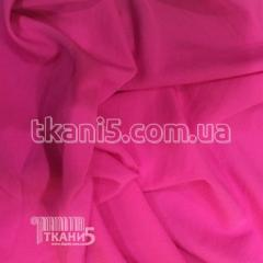 Parachute (pink)