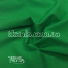 Bengalin (green)