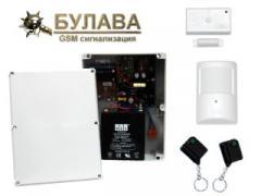 Mace wireless GSM alarm system