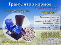 Forage granulator OGP-200 pelle