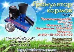 Гранулятор ГКМ 100