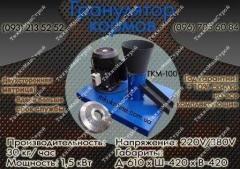 Granulator (working part)