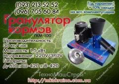 Granulator GKM 100