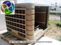 Microclimate of livestock rooms. Vaporizing cooler