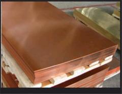 Brass plate of M1 myag, 1,2 600 1500