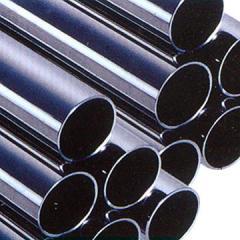 (Second-hand) pipe 325х26 20