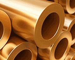 BrAŽMC bronze tube 43